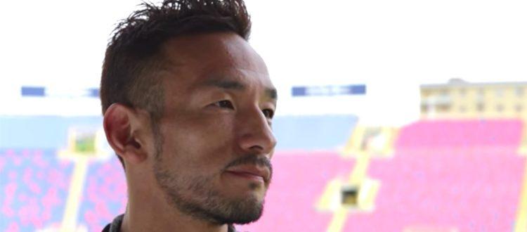 Nakata:
