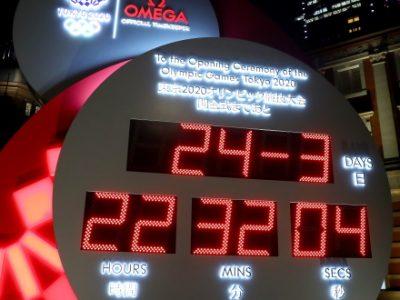 Anche Tokyo si arrende davanti al Coronavirus, Olimpiadi rinviate al 2021